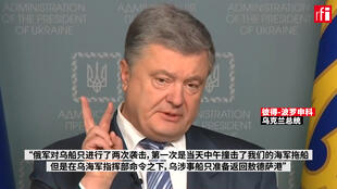 O presidente ucraniano, Petro Proshenko, na TV.