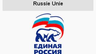 Le logo du parti politique russe Russie Unie.