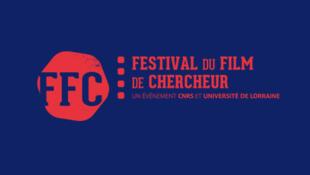 Festival du film de chercheur 2016.