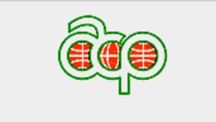 Le logo de l'ACP.