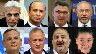 """Los líderes de los partidos que componen la """"coalición de cambio"""" en Israel"""