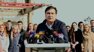 Пресс-конференция Михаила Саакашвили, 7 ноября 2016.
