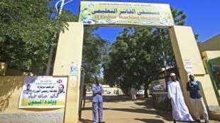 Les médecins craignent que le système de santé soudanais ne soit pas de taille à faire face à la pandémie de coronavirus (image d'illustration)