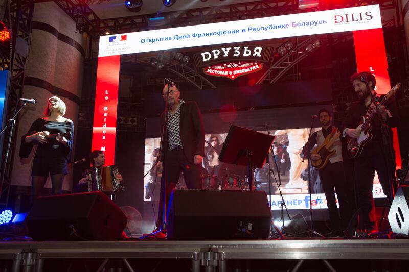 Месяц франкофонии в белорусской столице открылся концертом французской группы LeBal des Martine
