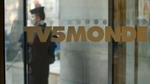 Sede da TV5 Monde.