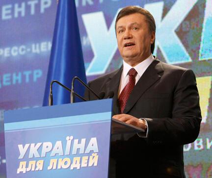 Victor Ianoukovitch, président Ukrainien.