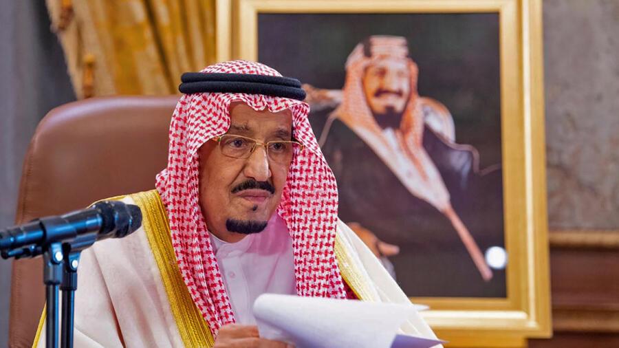 Saudi Arabia suspends domestic travel for 14 days