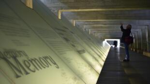 Le Mémorial de l'abolition de l'esclavage à Nantes (photo d'illustration).