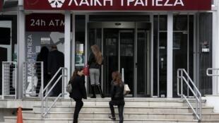 Os bancos cipriotas vão permanecer fechados até quinta-feira para evitar uma corrida às agências para saques.