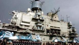 Chiến hạm Novotcherkassk của Nga.