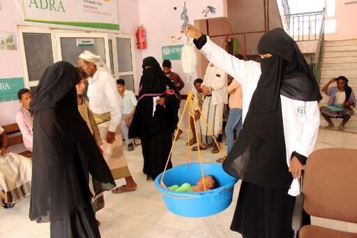 Wani asibitin kula da yara a birnin Hodeida na Yemen.
