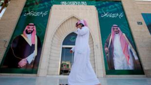Плакаты с изображением короля и наследного принца Саудовской Аравии, Эр-Рияд, 9 ноября 2017.