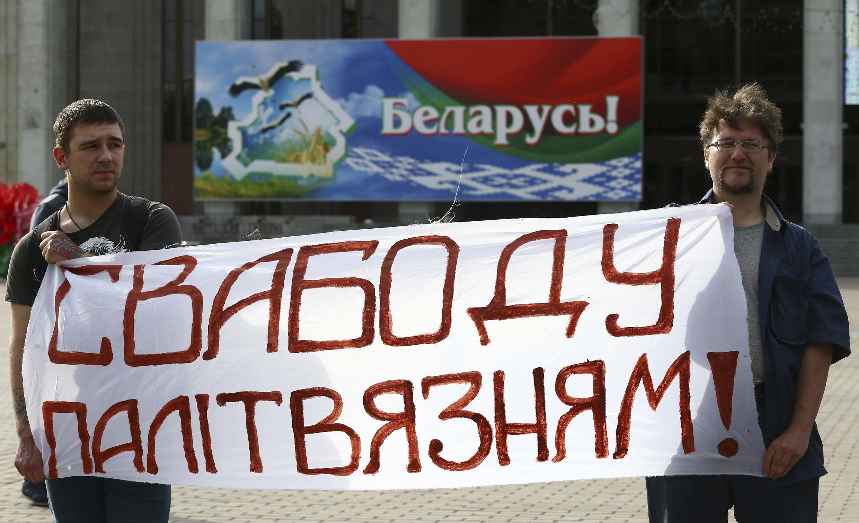 Акция с требованием свободы политзаключенным в Минске 22 июня 2017