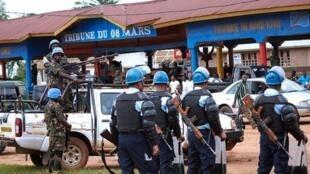 Maafisa wa UN na raia wanne wa DRC walitekwa nyara na kupelekwa katika msitu.