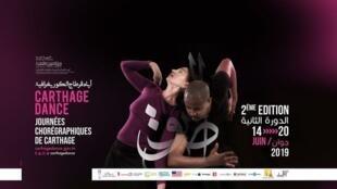 Carthage danse du 9 au 16 juin