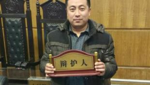 中國維權律師任全牛資料圖片