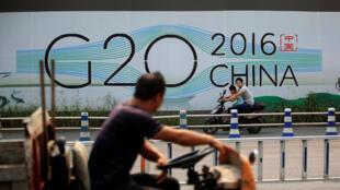 Tranh quảng bá G20 tại Hàng Châu, Chiết Giang, Trung Quốc (ảnh chụp ngày 29/08/2016)