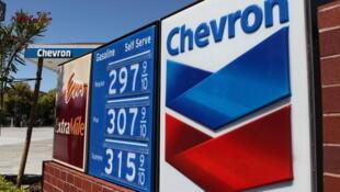 """El gigante petrolero Chevron se dijo """"complacido"""" por el fallo de la Corte de Apelaciones del Distrito de Columbia en Estados Unidos."""