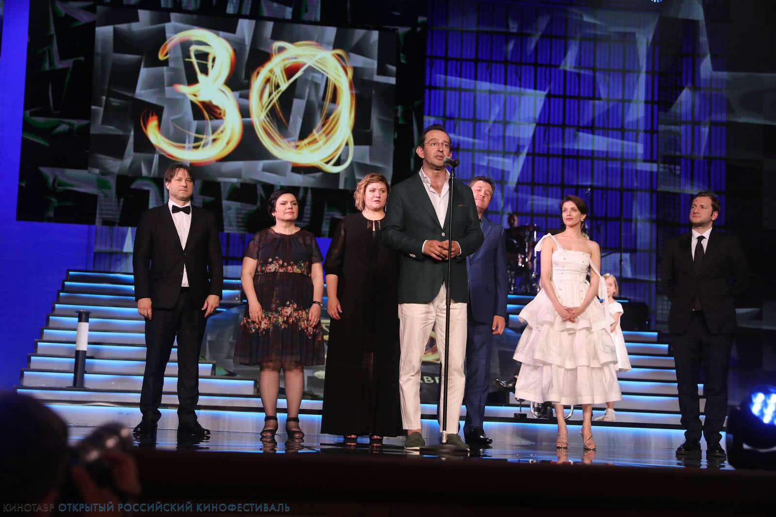 Председатель жюри Константин Хабенский на открытии «Кинотавра» выступил в поддержку Ивана Голунова