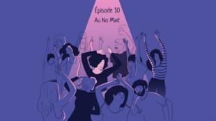 Les voisins du 12 bis - Episode 10