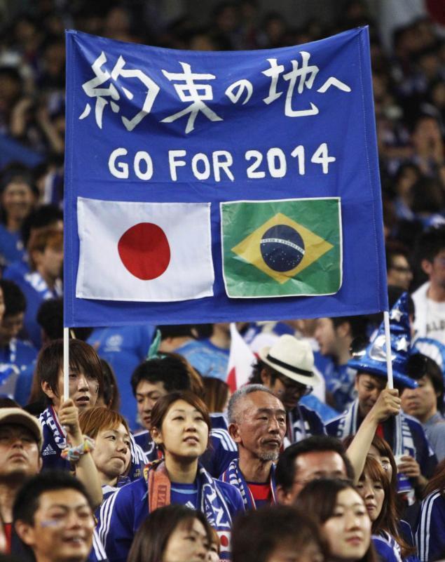 Tuyển Nhật Bản, đội đầu tiên lọt vào World Cup 2014
