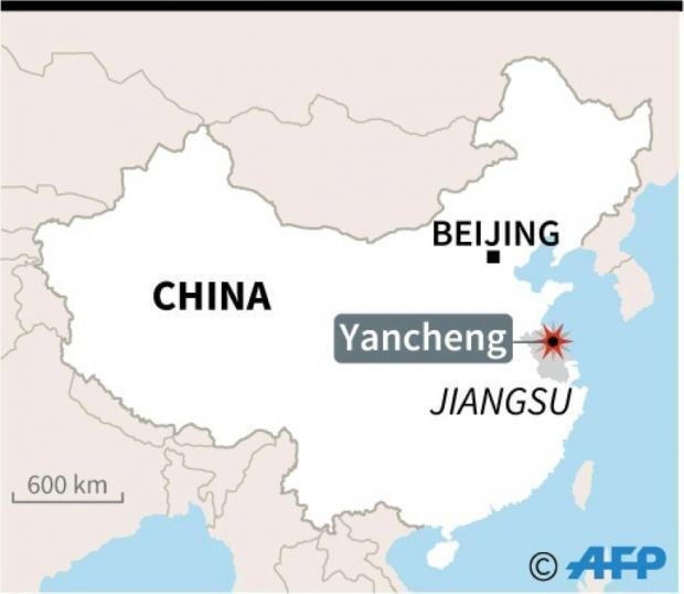 图为中国江苏盐城地区化工厂爆炸所在地图
