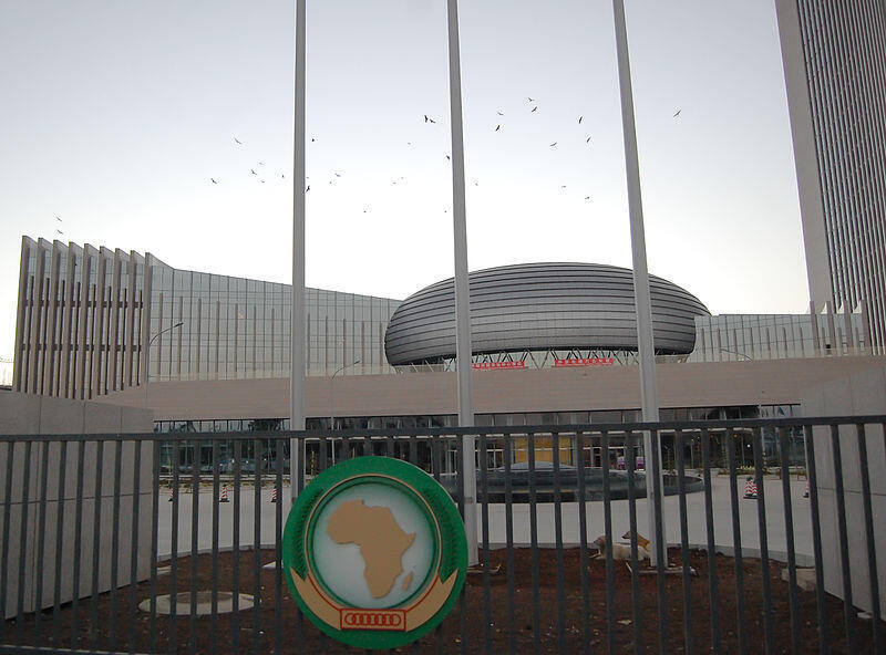 African Union conference center and office complex in Addis Ababa