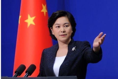 中国外交部发言人华春莹。