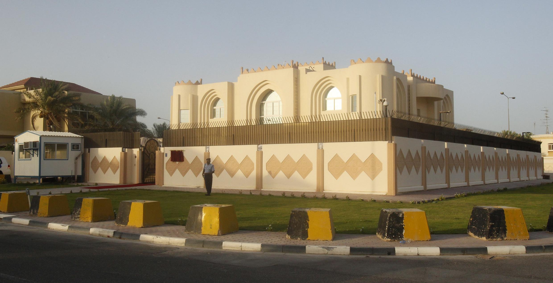 Vue générale du bureau des talibans à Doha au Qatar, le 18 juin 2013.