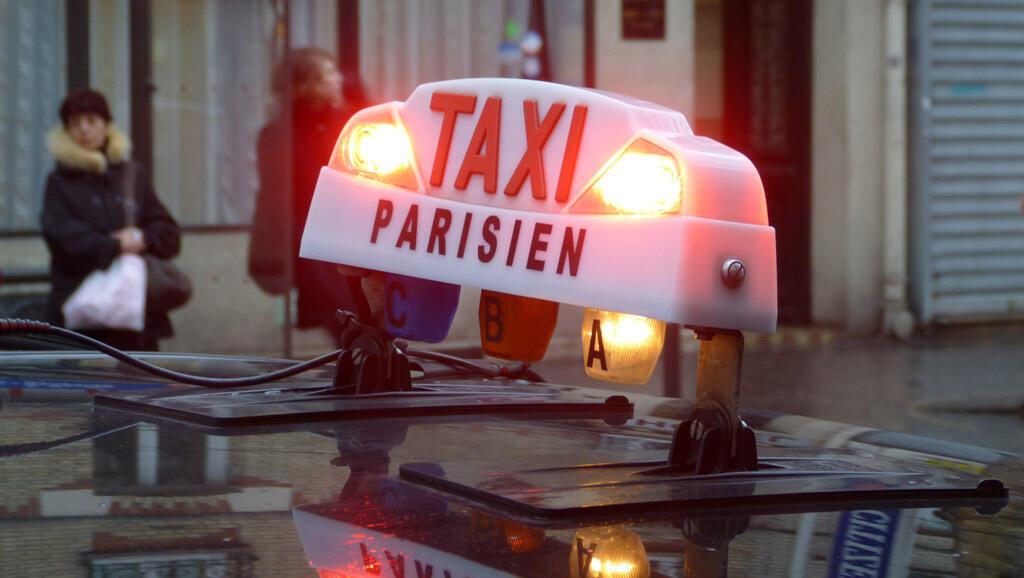 巴黎出租車。