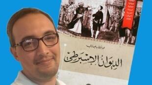 عبدالوهاب عیساویa812ae85f0