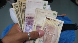 La monnaie argentine, le peso