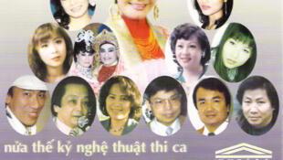 Bích chương giới thiệu buổi diễn của nghệ sĩ Bích Thuận năm 1999 tại UNESCO (Paris)