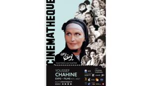 Affiche de l'exposition Youssef Chahine, à la Cinémathèque française.