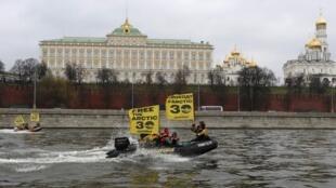 Ativistas do Greenpeace fizeram um protesto de barco nesta quarta-feira (6) diante do Kremlin.
