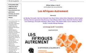 Olivier Sultan et Art-Z présentent «Les Afriques autrement» à la galerie Art Z à Paris (capture d'écran).