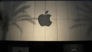Fachada de una tienda Apple en California