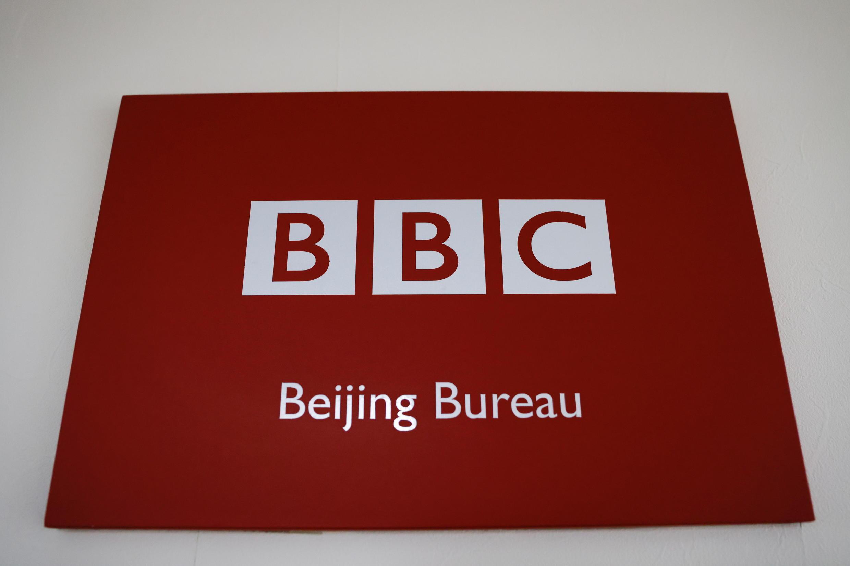 2021-02-12T034954Z_2141150305_RC2RQL9XZTWJ_RTRMADP_3_CHINA-BRITAIN-BBC
