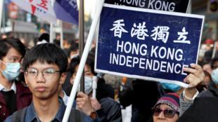 Cuộc tuần hành đầu năm đòi dân chủ ở Hồng Kông ngày 01/01/2019.