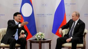 图为东盟轮值主席国老挝总理会见俄罗斯总统普京