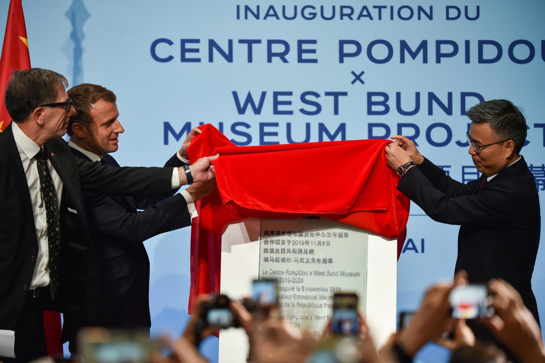 法國總統馬克龍替蓬皮杜中心上海分館主持揭幕式  2019年11月5日
