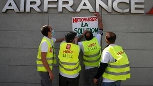 Mobilisation des salariés d'Air France et Hop! le 3 juillet contre les suppressions d'emplois.