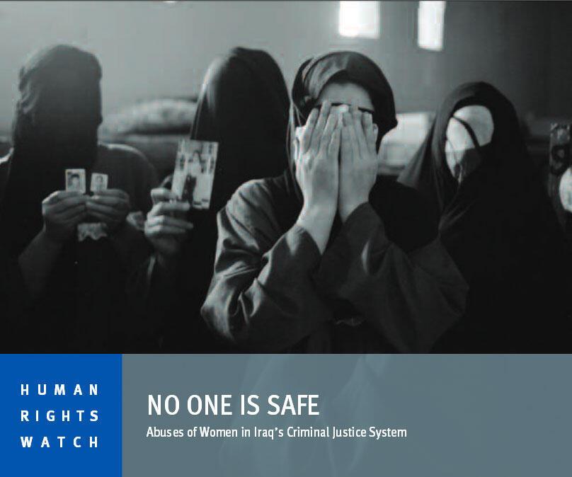 Relatório da Human Rights watch denuncia torturas de presas iraquianas