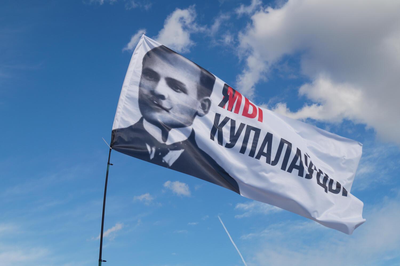 Отдельными колоннами шли актеры Купаловского театра. «Марш героев» в Минске 13 сентября 2020.
