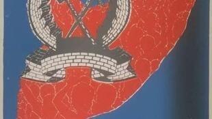 Affiche somalienne revendiquant la région de l'Ogaden, en Ethiopie.