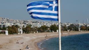À Athènes, en Grèce, le 28 avril 2020.