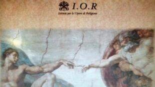 O Banco do Vaticano ou IOR, Instituto para as Obras da Religião vai continuar funcionando informou comunicado do Vaticano.