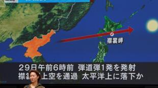 Траекторию ракеты КНДР показывали в Японии на всех экранах, 29 августа 2017 года, Токио.
