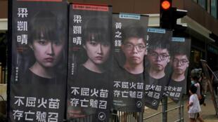 Hongkong - Joshua Wong - Jannelle R. Leung