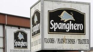 Fachada da empresa agroalimentar Spanghero, acusada de substituir carne de boi por carne de cavalo em pratos congelados.